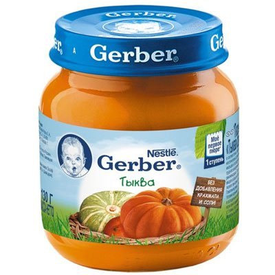 Пюре Gerber тыква 130гр (4шт)