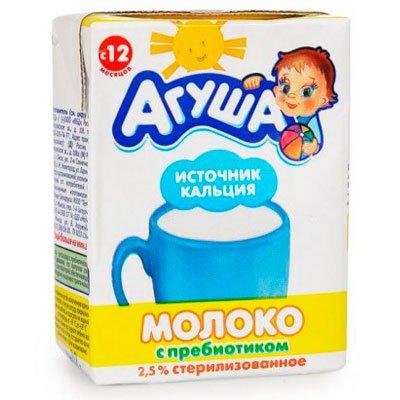 Молоко Агуша с пребиотиком с 12-ми мес. 2,5% 0,2л (18шт)