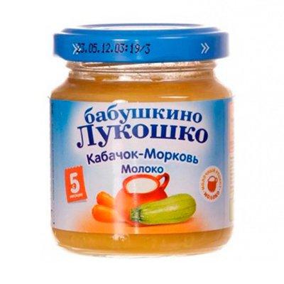 Пюре Бабушкино Лукошко кабачки с морковью и молоком (100гр) (6шт)