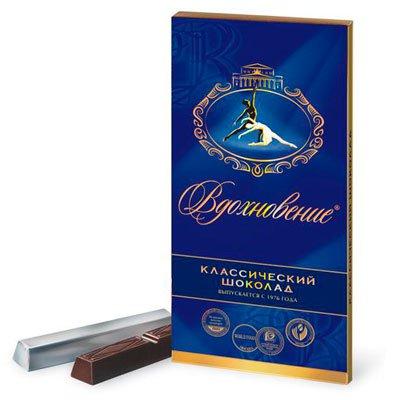Шоколад Вдохновение классический 100гр (3шт)