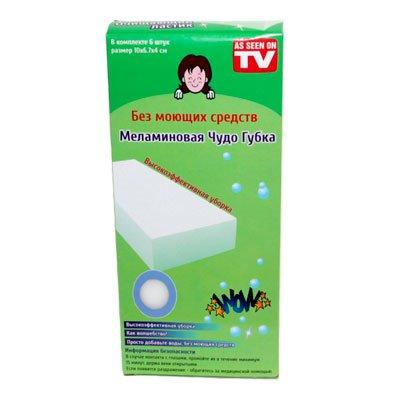Меламиновые губки Magic Eraser 10х7х4см 6 шт (1шт)