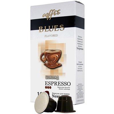 Кофе в капсулах Blues Шоколад (10шт.)