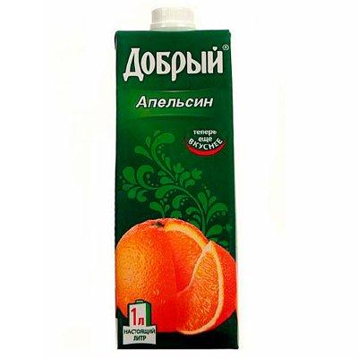 Добрый Апельсин 1,0л (12шт.)