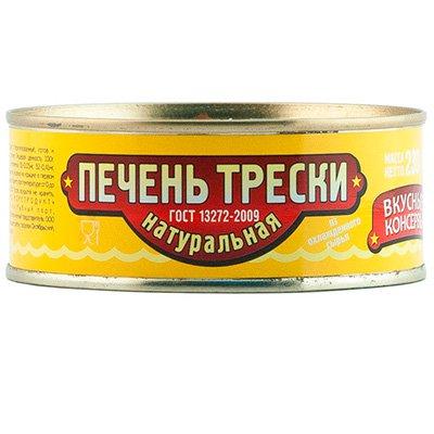 """Печень трески натуральная """"Вкусные Консервы"""" 230гр"""