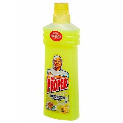 """Моющее средство """"Mr.Proper"""" Лимон 0,75 л (1шт.)"""