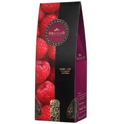 Иван-чай травяной с ягодами малины (75гр)