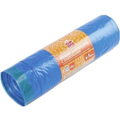 Мешки для мусора Fine Life 120л с завязками (20шт)