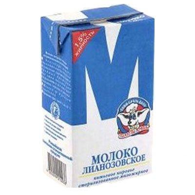 Молоко Лианозовское «М»1,5% 950г (12шт.)