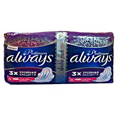 Прокладки Always platinum 5 капель 16 шт