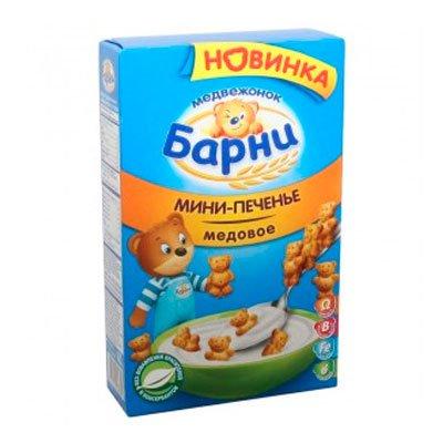 Мини-печенье Медвежонок барни медовое 165 гр