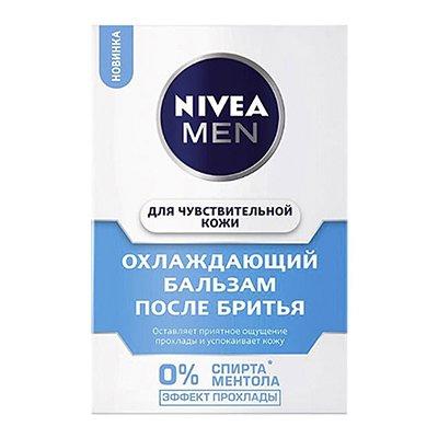 """Бальзам п/б """"NIVEA"""" для чувств.кожи 100мл (1шт.)"""