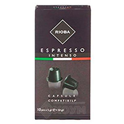 Кофе в капсулах Rioba Intenso (10шт)
