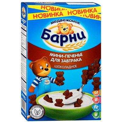 Мини-печенье Медвежонок барни какао 165 гр