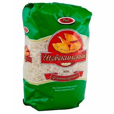 Рис длинный Шебекинский 0.9кг (2шт.)