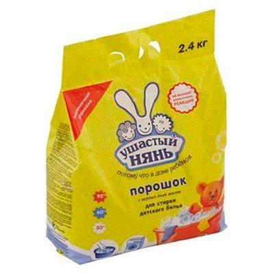 Стиральный порошок Ушастый нянь детский автомат (2.4кг)