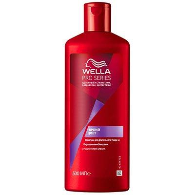 """Шампунь """"Wella"""" для окрашенных волос 500мл (1шт.)"""