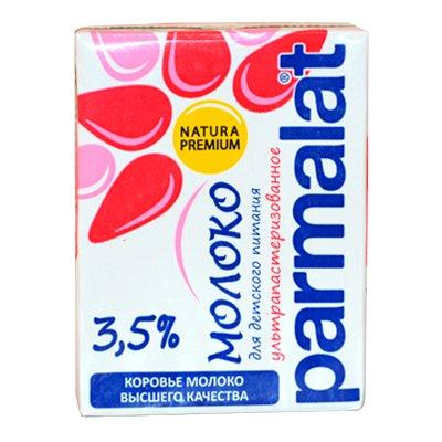 Молоко Пармалат 3,5% 0,2л (27шт)