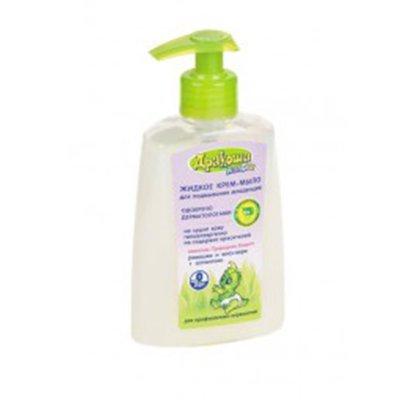 Жидкое мыло Дракоша для младенцев 250мл