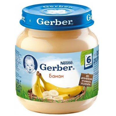 Пюре Gerber банан 130гр (4шт)