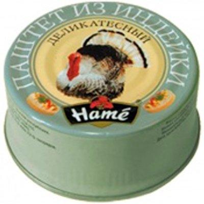 Паштет из индейки деликатесный Hame 117гр*3шт