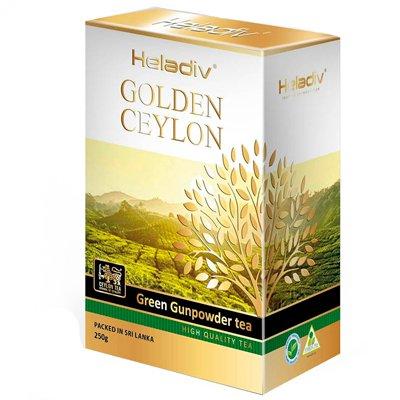 Heladiv golden ceylon green Gunpowder 250 гр