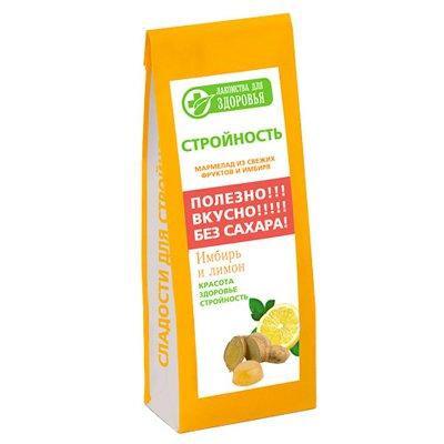 Мармелад желейный с имбирем и лимоном лакомства для здоровья 170 гр.