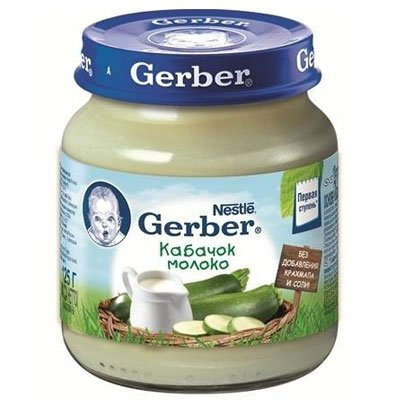 Пюре Gerber кабачок-молоко 125гр (3шт)