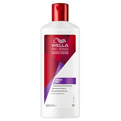 """Бальзам """"Wella"""" для окрашенных волос 500мл. (1шт.)"""