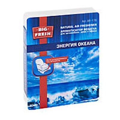 Ароматизатор для автомобилей под сидение Big Fresh Энергия океана