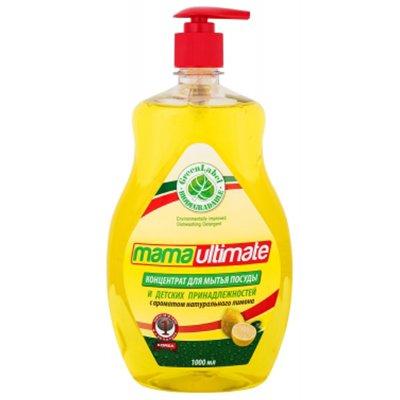 Средство для мытья посуды Mama Ultimate лимон 1л. (1шт.)