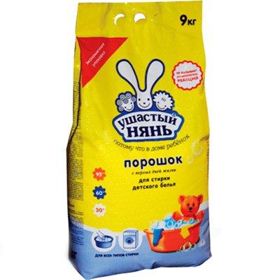 Стиральный порошок Ушастый нянь детский автомат (9кг)
