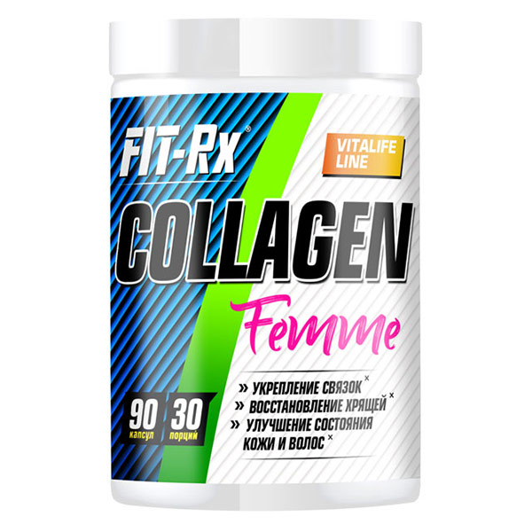 Добавка FIT- Rx Collagen Femme Коллаген женский 90 капсул
