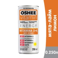 Функциональный напиток Oshee Energy Vitamin D+K мята-лайм и лимон 0.25 литра, ж/б, 24 шт. в уп.