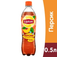 Lipton Ice Tea / Липтон Персик 0.5 литра, пэт, 12 шт. в уп.
