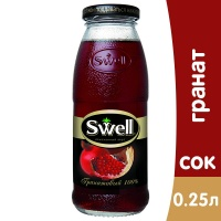 Swell / Свелл  Гранат 0,25л (8шт.)