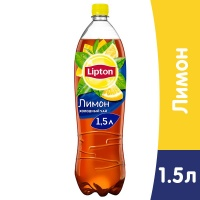 Lipton Ice Tea / Липтон Лимон 1.5 литра, пэт, 6 шт. в уп.