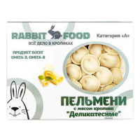 Пельмени с мясом кролика Rabbit food Деликатесные замороженные 500 гр