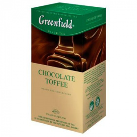 Greenfield / Гринфилд Chocolate Toffee (25пак)
